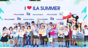 ila-summer-camp-2019