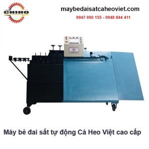 May-be-dai-cao-cap-1